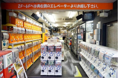 Gashapon, the original real-life gacha